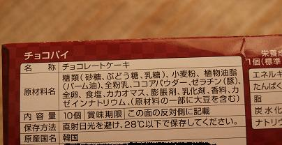 PC290784.JPG